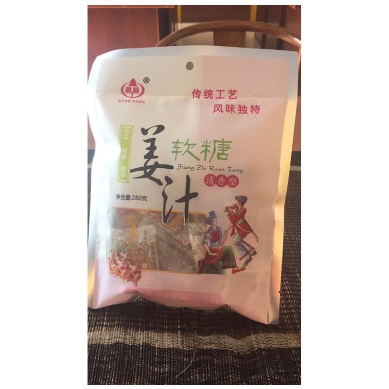 张家界特产枞林姜汁软糖 姜糖 清香型 特色休闲小吃