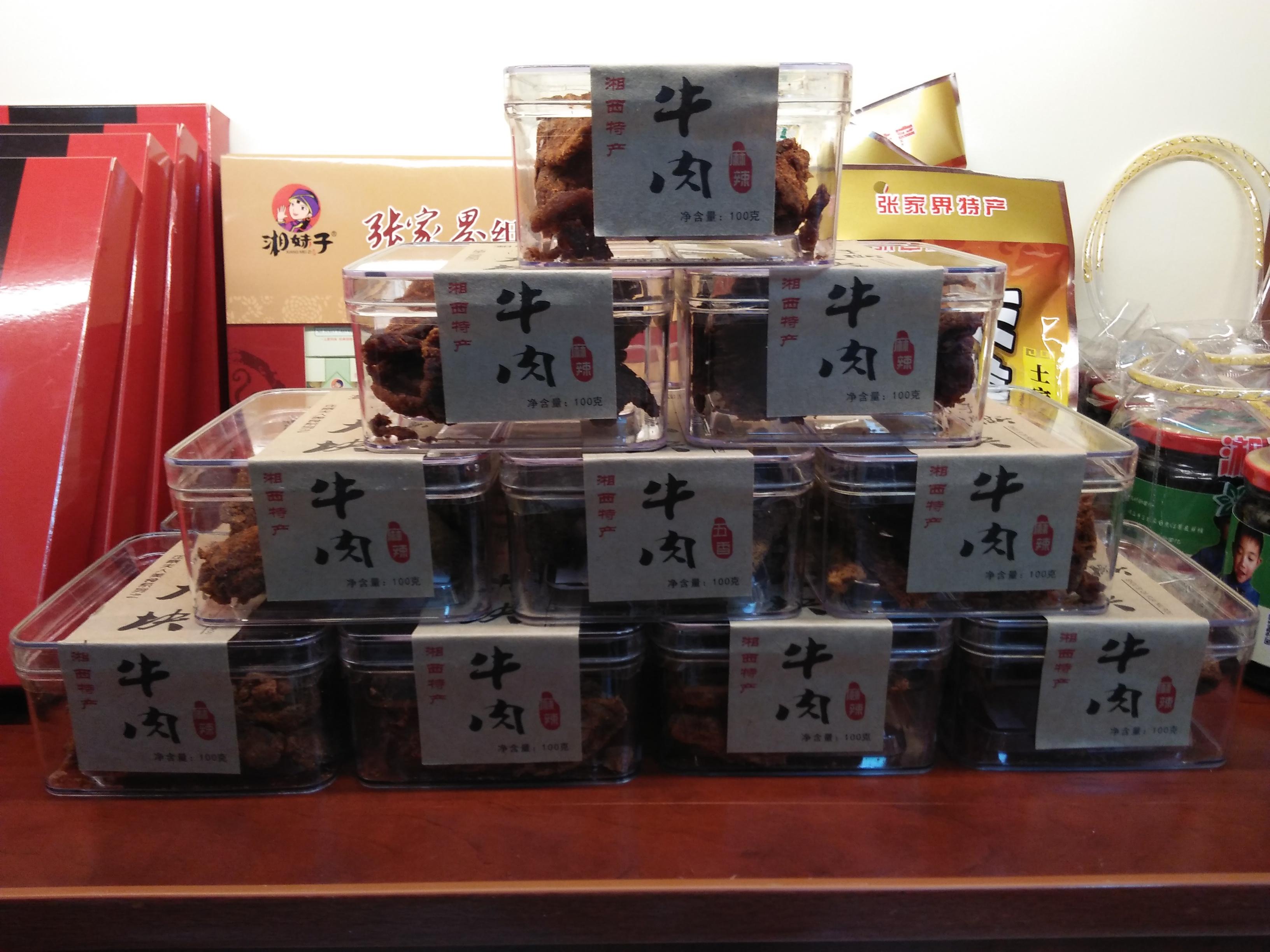 湖南湘西特产手撕大块牛肉休闲零食小吃麻辣/五香
