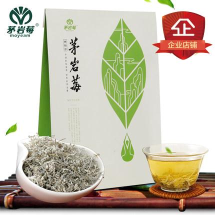 茅岩莓 张家界特产茅岩莓茶莓茶藤茶嫩叶嫩芽植物茶80g包邮