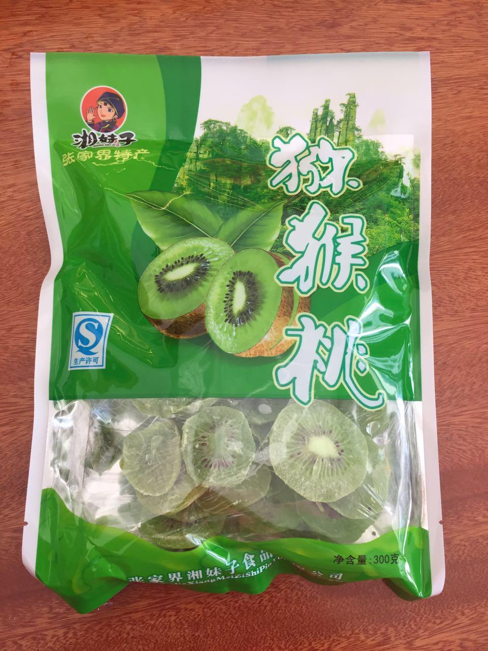 湘妹子猕猴桃干湖南湘西张家界特产奇异果脯 蜜饯零食水果片杨桃