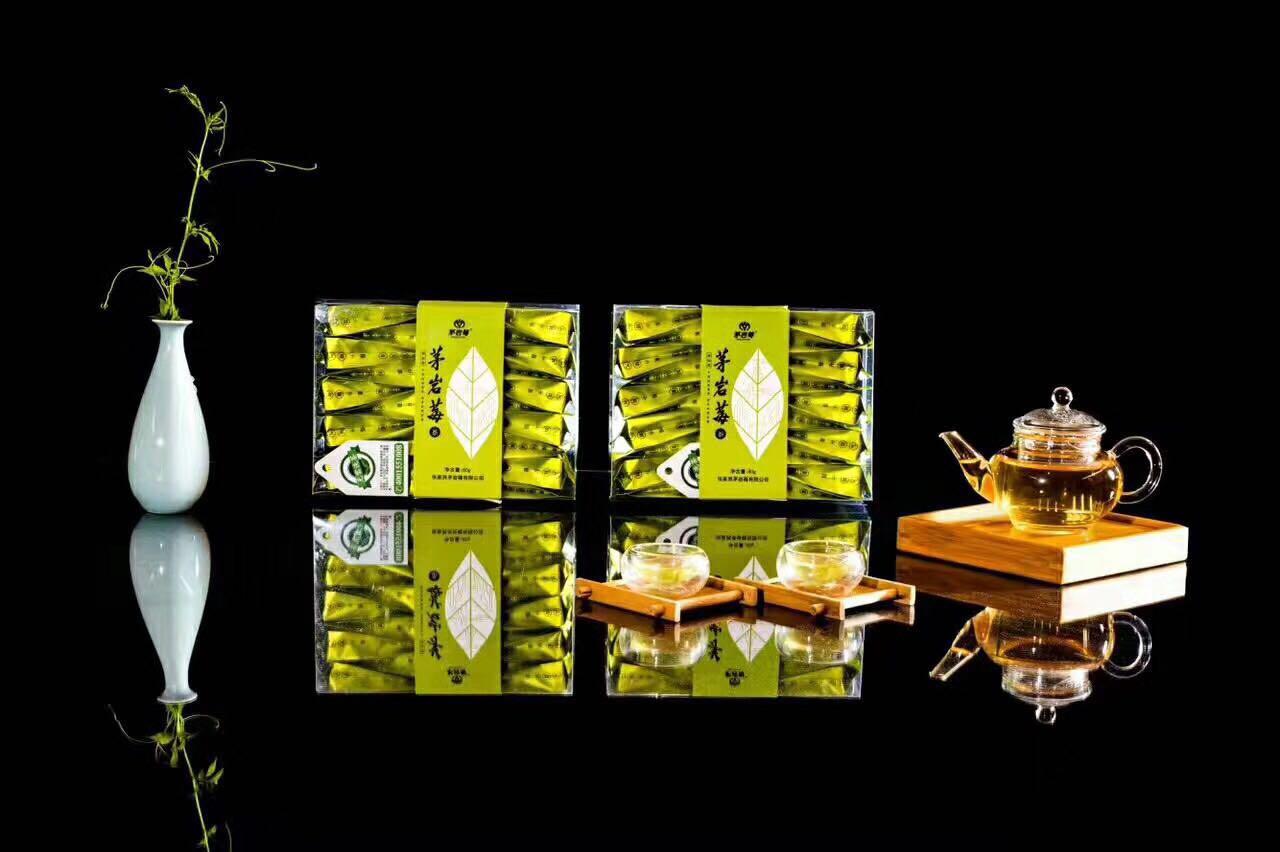 茅岩莓茶 张家界特产茅岩莓嫩叶芽尖藤茶4g*20小袋