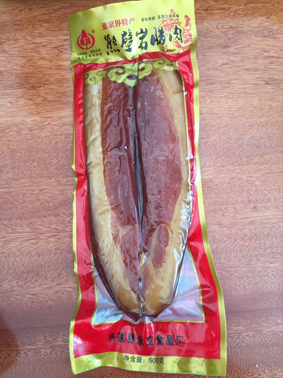 湘西腊肉 张家界特产 腊肉500克