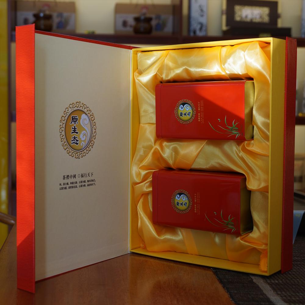 张家界三合口红茶鲜茶树叶250g精品礼盒装包邮