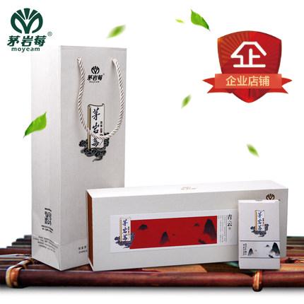 湖南湘西张家界特产茅岩霉茶嫩叶嫩芽礼盒装40g