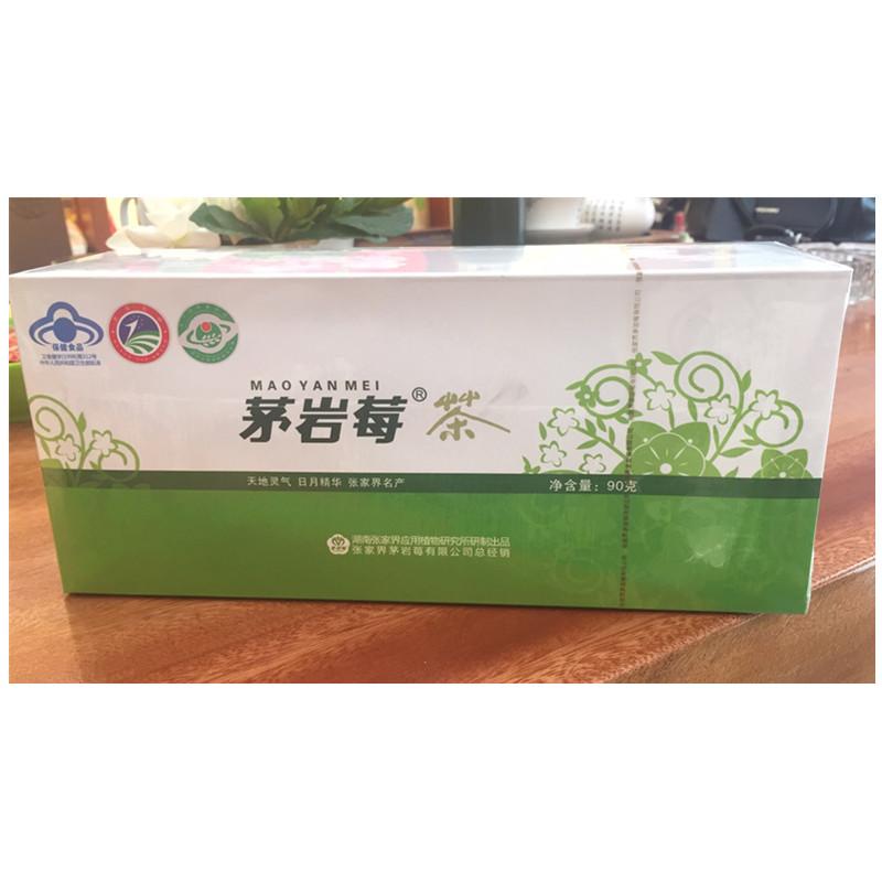 湖南 张家界特产茅岩莓茶2g*45小包