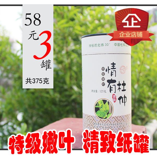 湖南湘西张家界情有杜仲杜仲嫩叶125克*3罐
