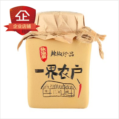 一界农户 湖南张家界特产七姊妹剁辣椒酱剁辣椒调料300g*2