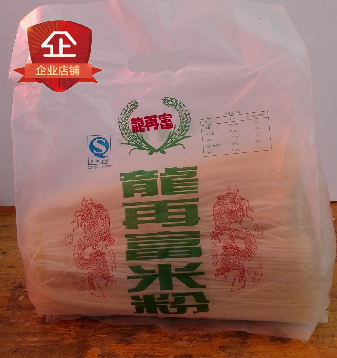 张家界特产慈利江垭龙再富米线干米粉特色家乡味道2000g农家米面