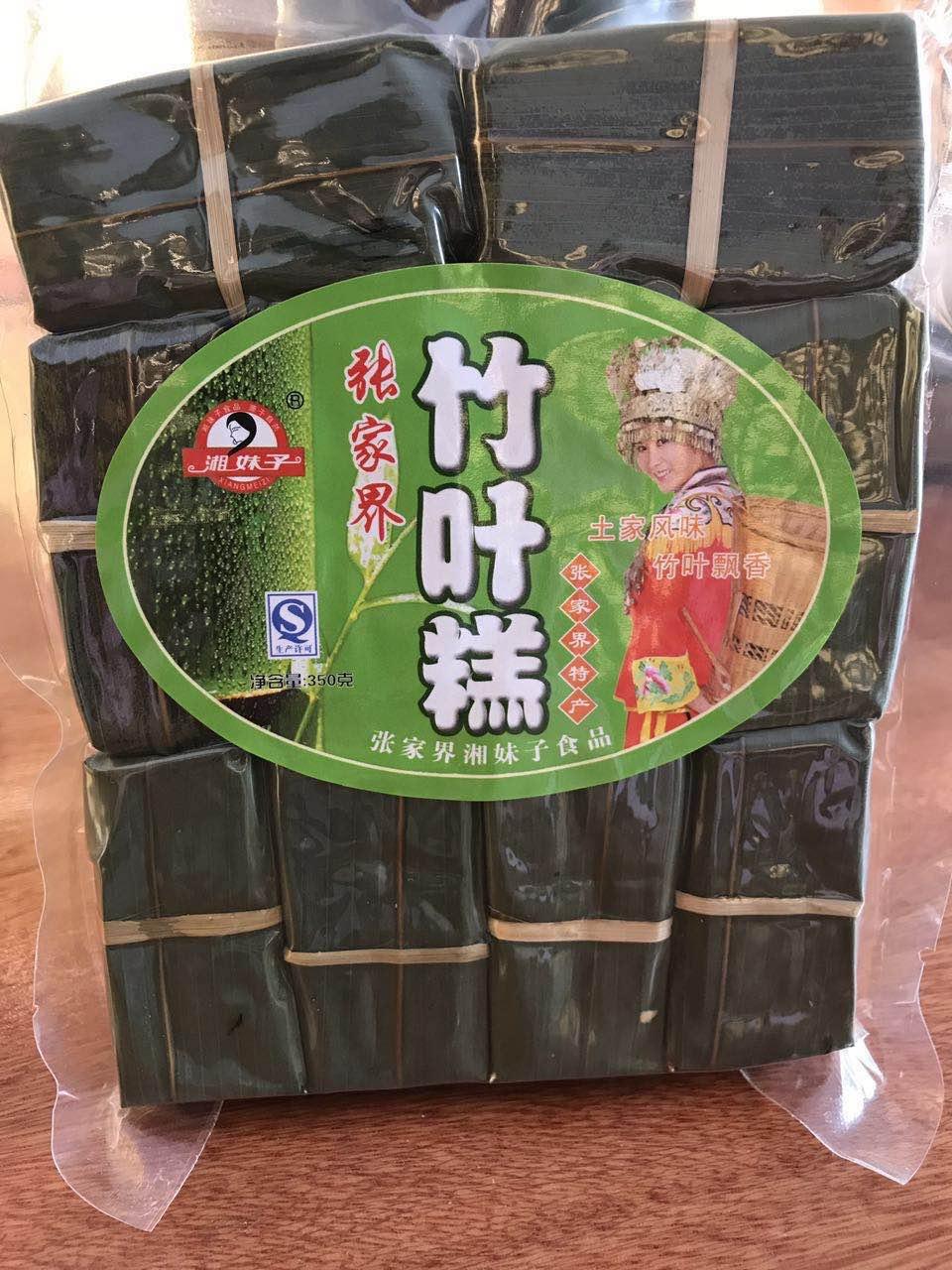 湖南湘西张家界特产湘妹子竹叶糕传统糕点 休闲小吃 切糕年糕