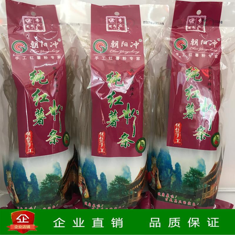 湖南张家界慈利县特产红薯粉丝宽粉条