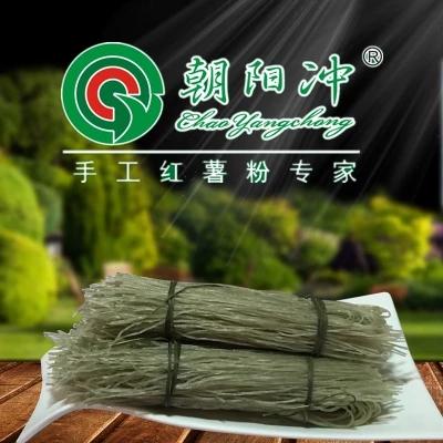 湖南张家界慈利特产朝阳冲农家红薯粉丝粉条