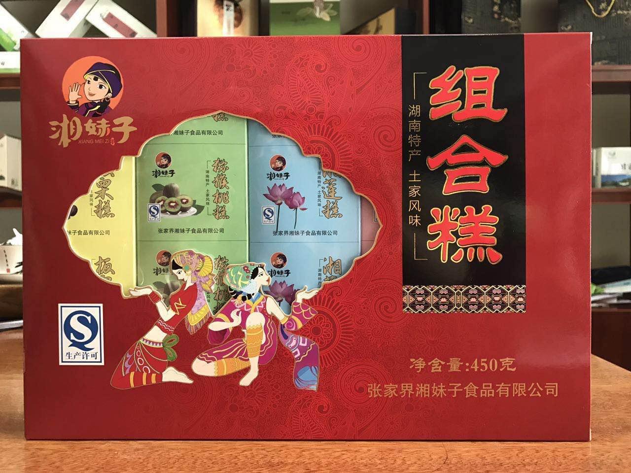 湖南湘西特产湘妹子张家界组合糕特色小吃零食土家风味茶点礼盒