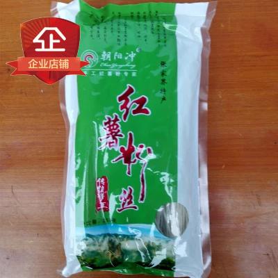 湖南 张家界特产朝阳冲地瓜、红苕、红薯粉丝、粉条