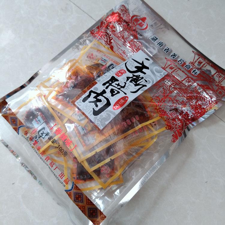 手撕腊肉湖南张家界特产风味五香辣味湘西腊肉干熟食小吃