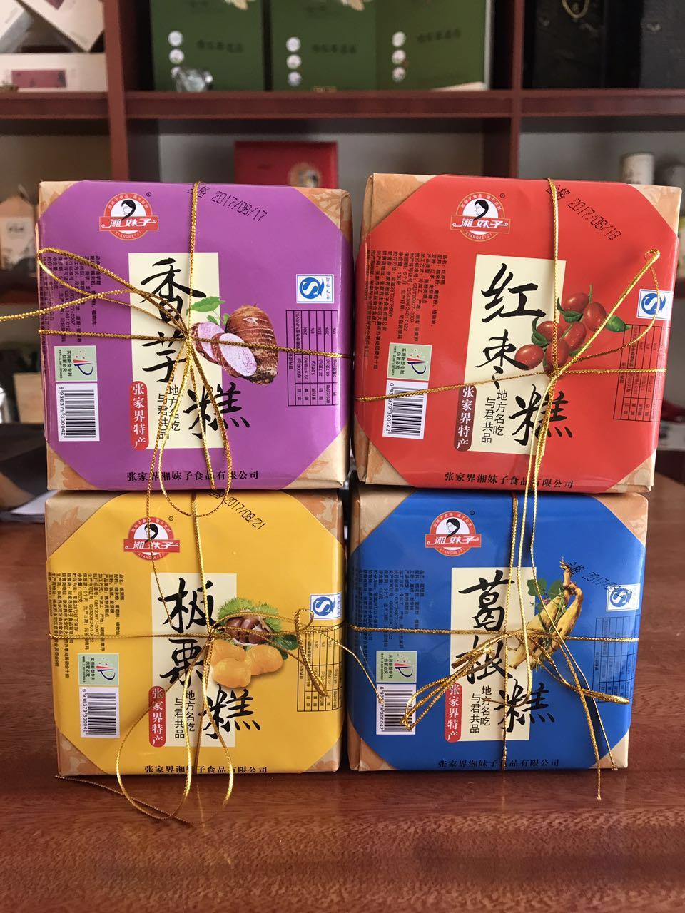 湖南湘西张家界土特产湘妹子糕点传统零食小吃四种口味150g