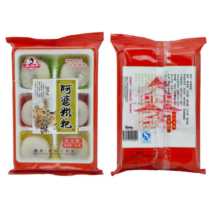 【5份包邮】湖南张家界特产 湘妹子阿婆糍粑200g糍粑小吃 口味多