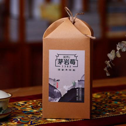 茅岩莓茶 张家界特产茶嫩叶120g