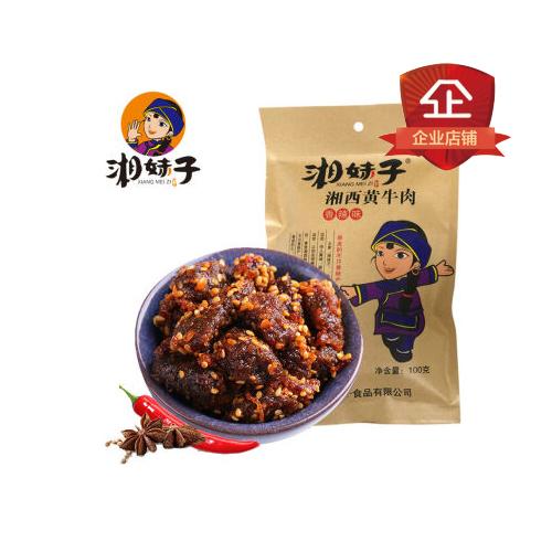 湘妹子湘西黄牛肉张家界土特产零食 香辣五香味酱香熟食卤