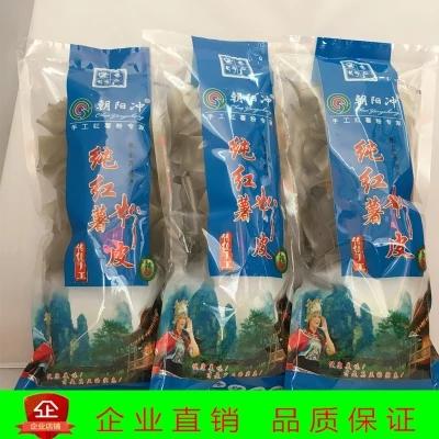 湖南湘西张家界慈利特产朝阳冲农家传统手工红薯粉皮