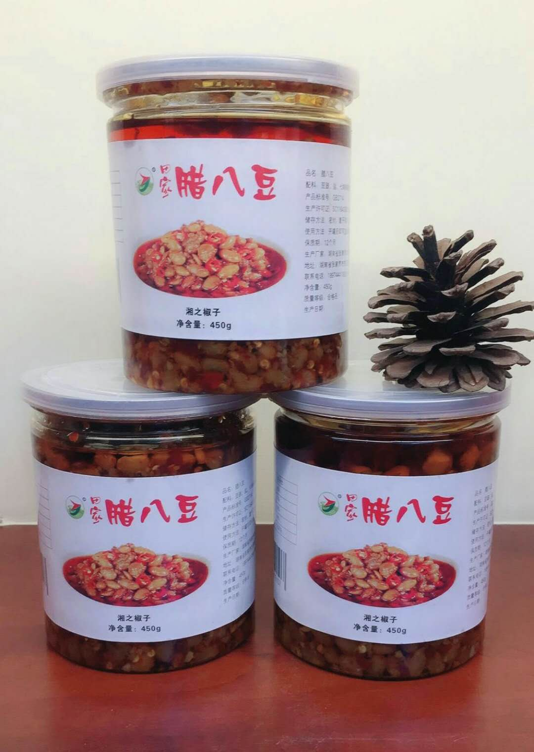 田家腊八豆450克湖南湘西特产 黄豆开胃下饭菜